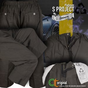 S Project Brown 02