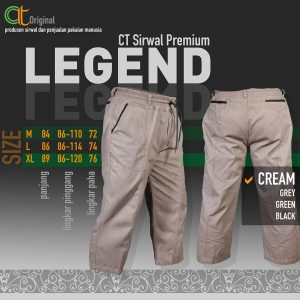Legend S1 Cream